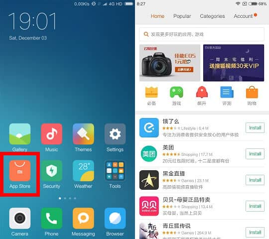 App Store ROM China Stable