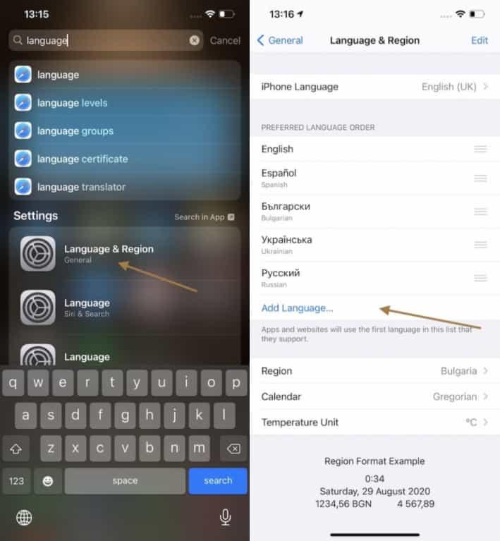 Membuka Sorotan Pencarian iPhone 12