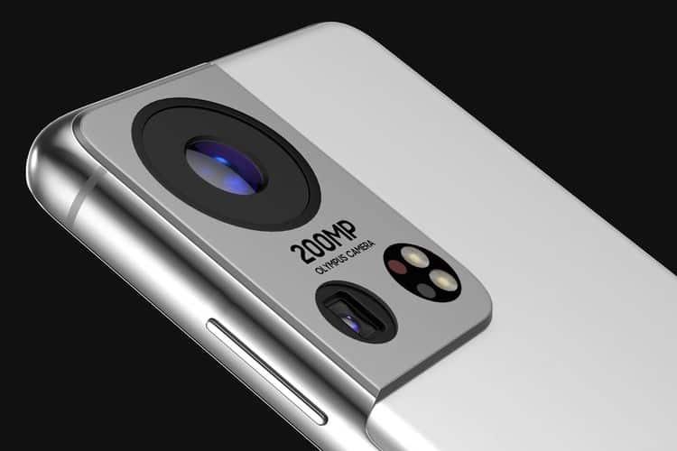 Rumor Kamera Galaxy S22 Ultra
